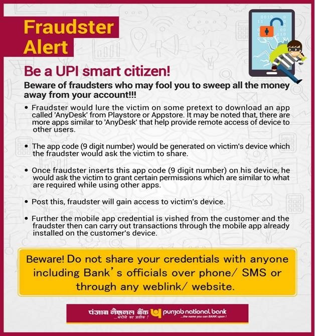 UPI Fraud Alert